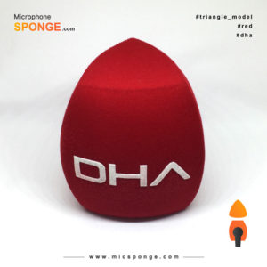 اسفنج الميكروفون DHA