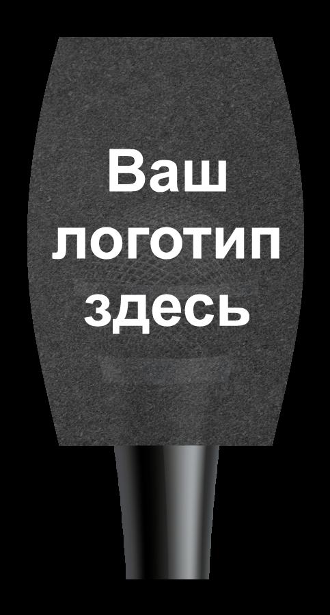 Квадратный чехол из губки на микрофон с логотипом