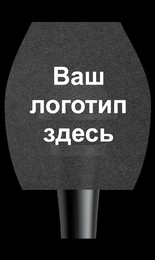 Треугольный чехол из губки на микрофон с логотипом